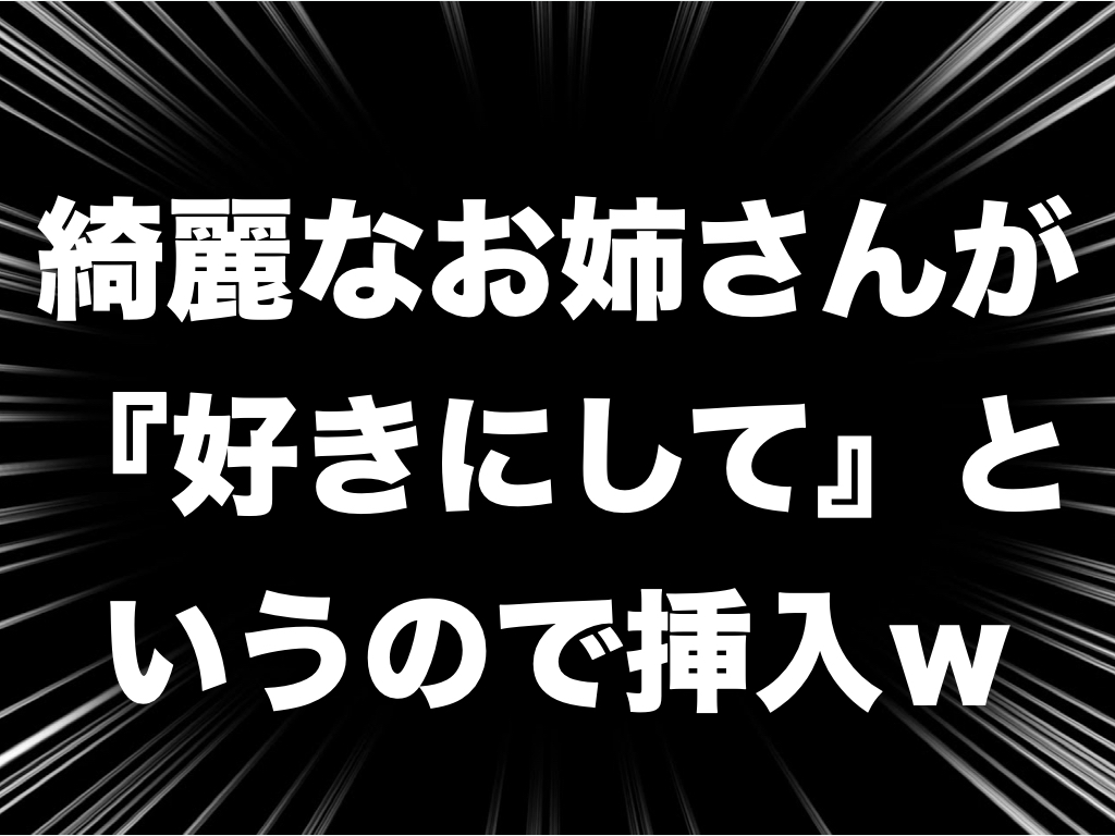 メンズ 談 体験 大阪 エステ